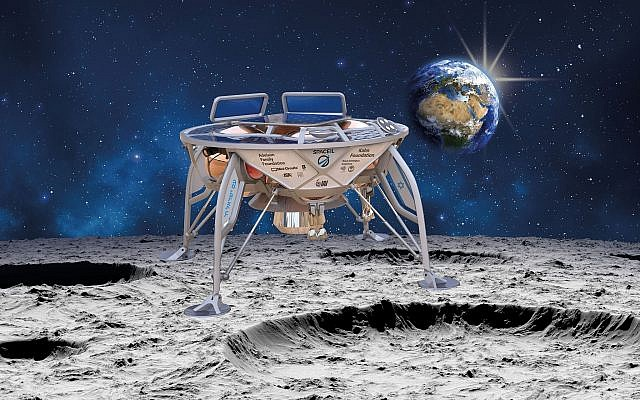 Tests Cleared By Israeli Lunar Lander In Preparation For SpaceX Moon Launch